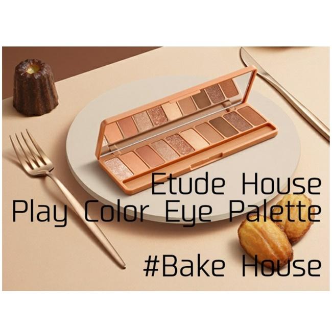 Etudehouse エチュードハウス PlayColorEyePalette #BakeHouse ブログ レポ