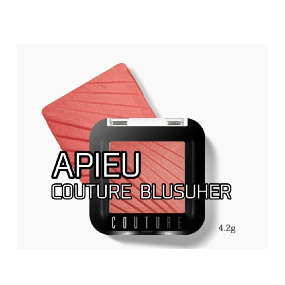 APIEU オピュ クチュールチーク ブログ レポ