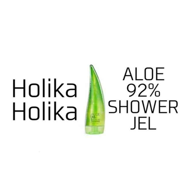 Holika Holika ホリカホリカ シャワージェル ボディソープ 99% 92% 違い スージングジェル 99% レビュー レポ 成分 敏感肌 日焼け