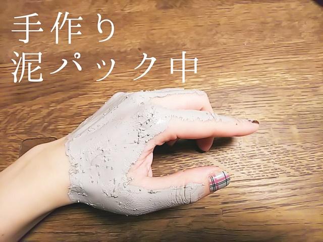 イニスフリー ポアクレイマスク 火山灰 クレイマスク 成分 敏感肌
